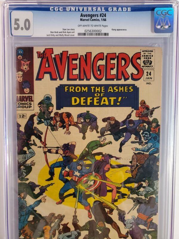AVENGERS #24 (CGC 5.0) 1966 KANG APPEARANCE; SILVER AGE HAWKEYE, QUICKSILVER