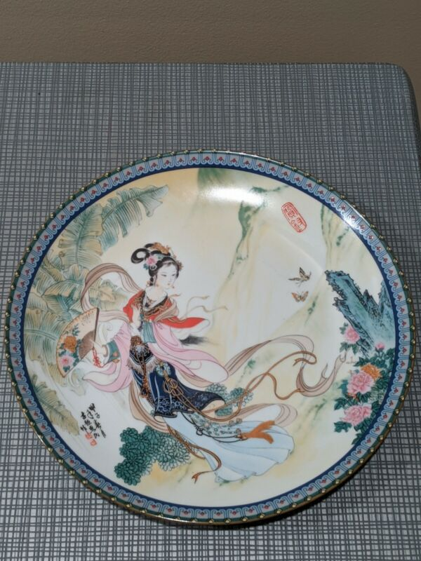 Imperial Jingdezhen Porcelain Collector Plate dated 1985 Geisha with Fan
