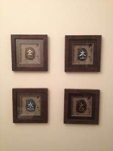 Set of 4 Wall Decor