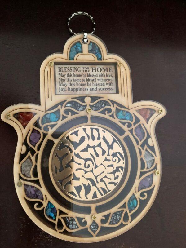HAMSA WOOD SEMI PRECIOUS STONES HOME BLESSING SHEMAH YISRAEL MADE IN ISRAEL NEW