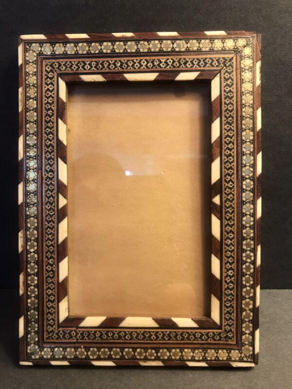Antique Islamic Wood Picture Frame/ Brass,Bone,Wood Inlaid/Khatam Technique
