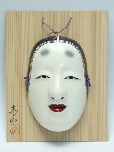 SIGNED JAPANESE PORCELAIN NOH MASK 長澤氏春作