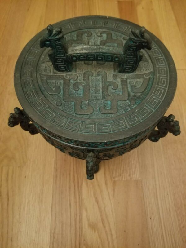 Vintage Chinese Ice Bucket