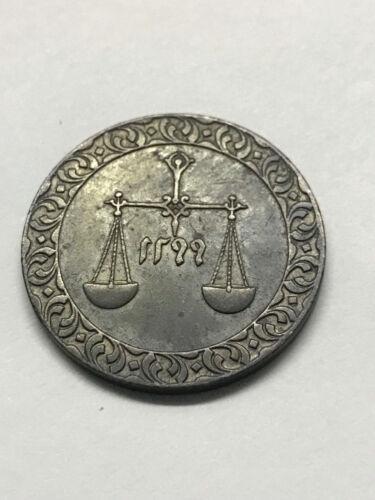 1881 Zanzibar (Tanzania) 1 Pysa Unc+ #9393