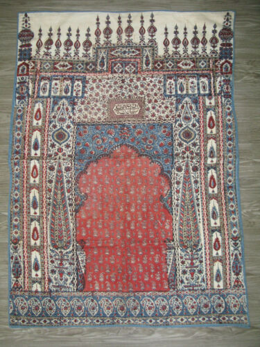 """ANTIQUE PERSIAN WALL HANGING 32.25"""" BY 45"""""""