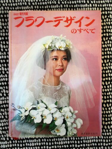 JAPANESE BRIDAL BOOK : WEDDING FLOWER ARRANGEMENTS & MORE Fully Illustrated