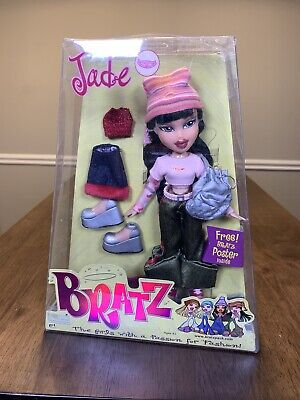 Bratz First Edition Jade HTF.