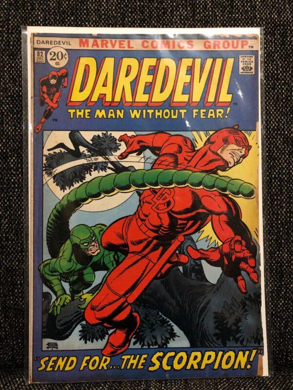 Daredevil #82 MARVEL Comics 1971 Bronze Age