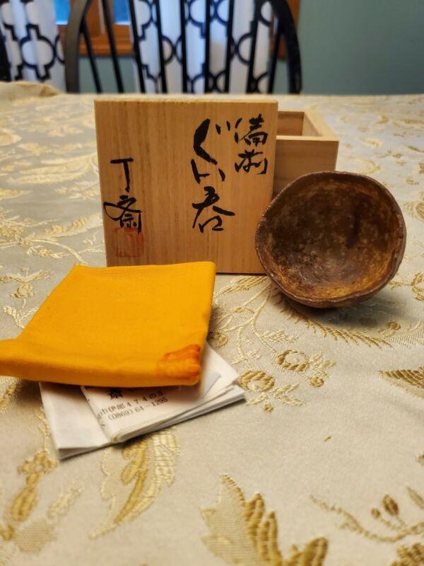 Mori Teisai Japanese  Bizen Hidasuki Guinomi Cup Pottery