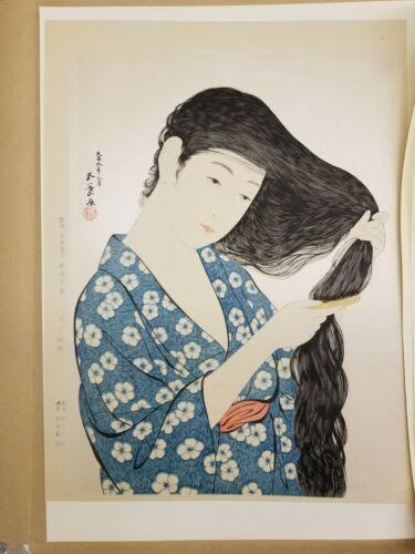 "Hashiguchi Goyo Japanese woodblock print ""Woman Combing Her Hair"" (#7)"
