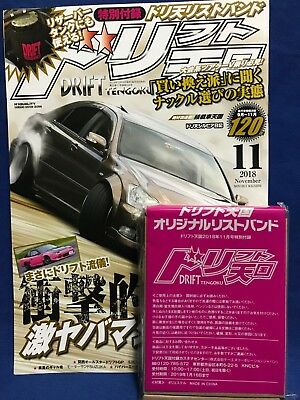 Drift Tengoku November 2018 w/ Wristband Japan Car Magazine Book Dress Up Tuning