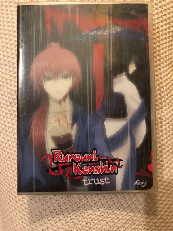 Rurouni Kenshin Samurai X - Trust (DVD 2000)
