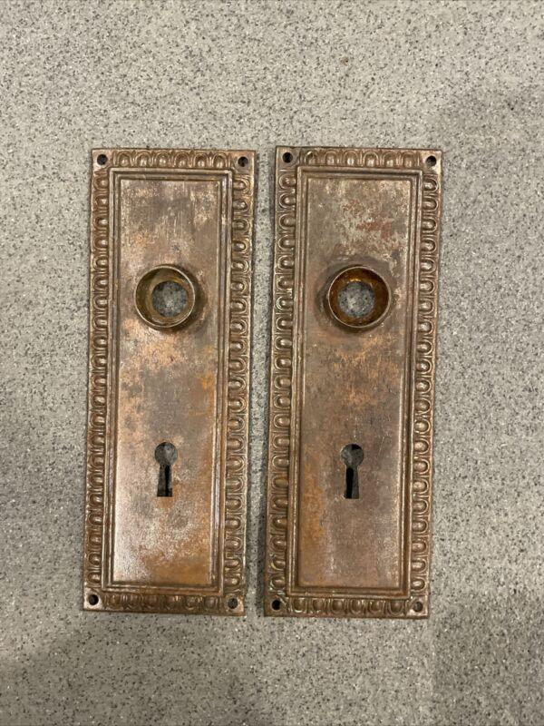 PAIR Antique/Vintage Door Back Plates, Backplates, Escutcheon, Ornate, Knob,