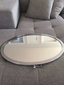 Miroir ajustable