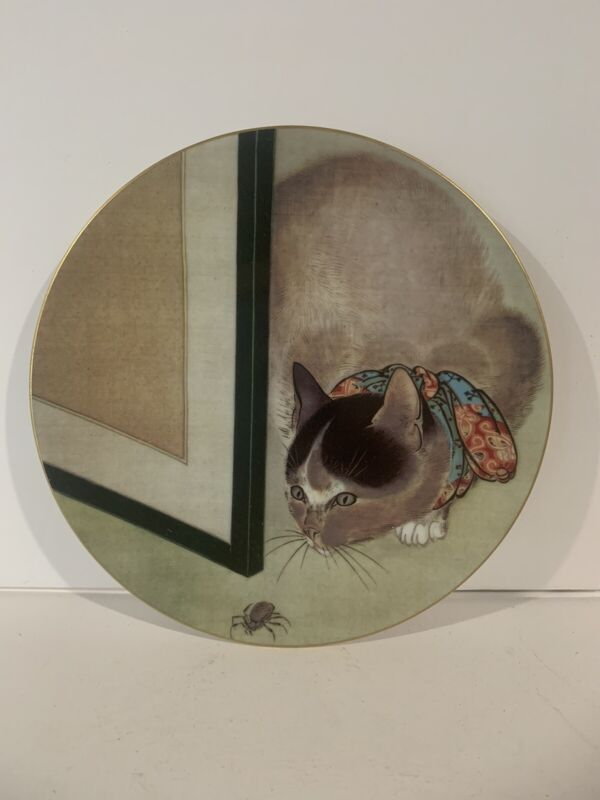 MMA Cat & Spider by Toko Display Plate Philippe Deshoulieres Limoges Lourioux