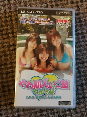 Used, Sony PSP Sexy Idol Video Game UMD Video Japan Import for sale  Shipping to Nigeria