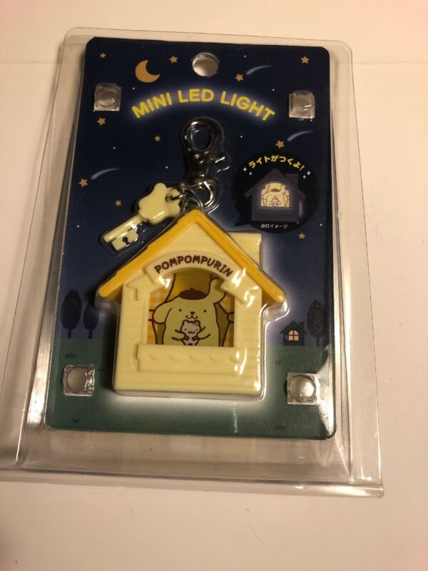 Rare Mini Led Light House Keychain Sanrio Original Japan 2018 Pom Pom Purin Dog