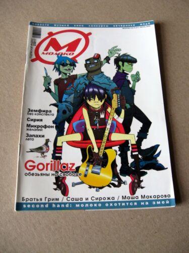 Ukrainian magazine 2005 Gorillaz Batman Kraftwerk etc Rare