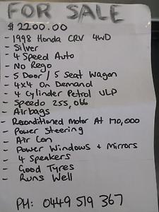 1998 Honda CRV 4WD Elanora Gold Coast South Preview