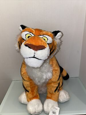 """Disney Store Aladdin Raja Jasmine's Tiger Plush Stuffed Animal 13"""" Tall """"New"""""""