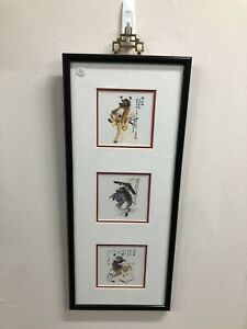 Chinese Picture Frame - 21cm x 52cm