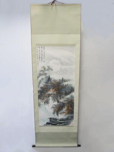 Vintage Japanese signed scroll # D10924