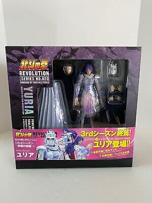 FROM JAPAN REVOLTECH Fist of the North Star Revolution 020 Yuria Action Fig...