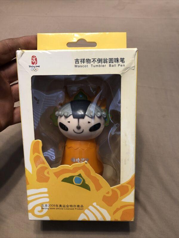 2008 Beijing Olympics Mascot Tumbler Ball Pen Orange