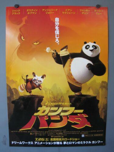 2008 Kung Fu Panda One Sheet Movie B2 Poster Japan Dreamworks