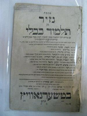 Tchernowitz Talmud Rare Babli Nazir 1842 Chernivtsi Czernowitz Missing, Stained