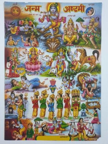India Vintage Print JANMASHTMI FESTIVAL STORY 12in x 17in (1)