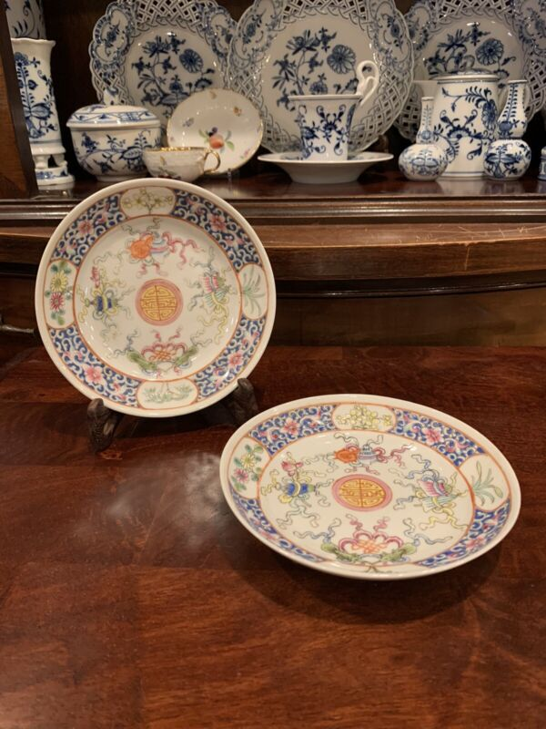 Pair of Antique Chinese Famille Rose Small Dishes
