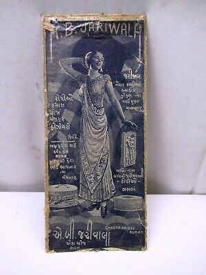 Vintage A.B.Jariwala Surat Shop Of Zari Work Advertising Sample Card Blotter ""
