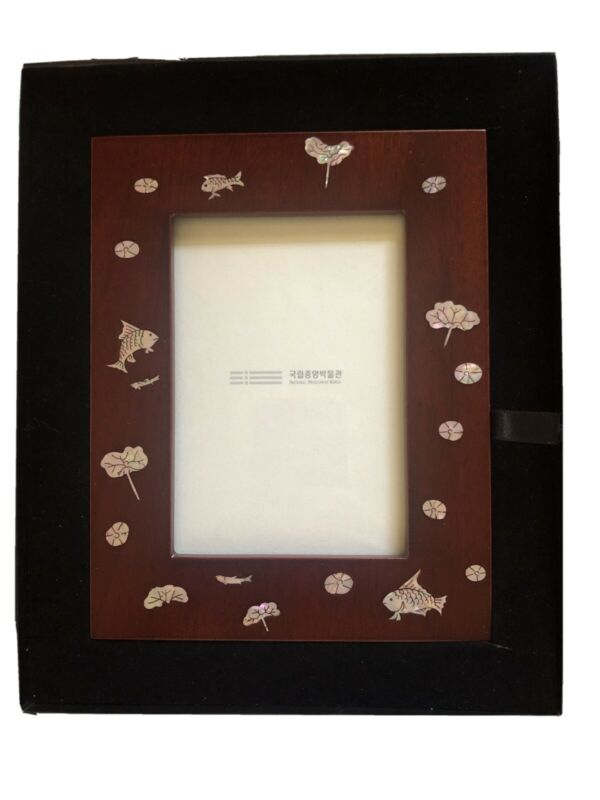 National Museum of Korean Mother of Pearl Inlaid Lacquer Ware Picture Frame NEW