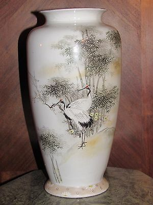 11C1 Antique Vase Chinese Porcelain China Decoration Cranes IN Un Scenery Bamboo