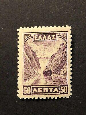 Greece 1927 From LANDSCAPES I, 50 Lept.  VL 425 MNH #421