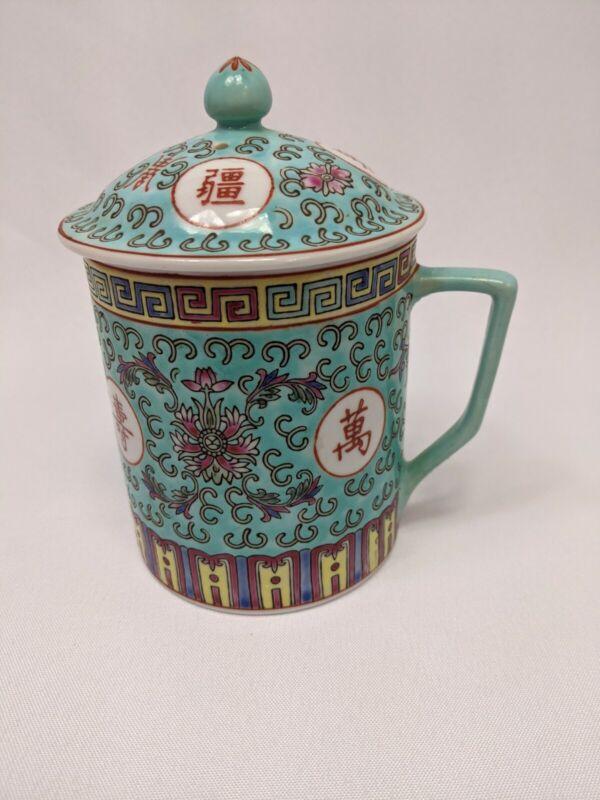 Vintage Chinese Mun Shou Hand Decorated Enameled Porcelain Lidded Tea Cup Mug