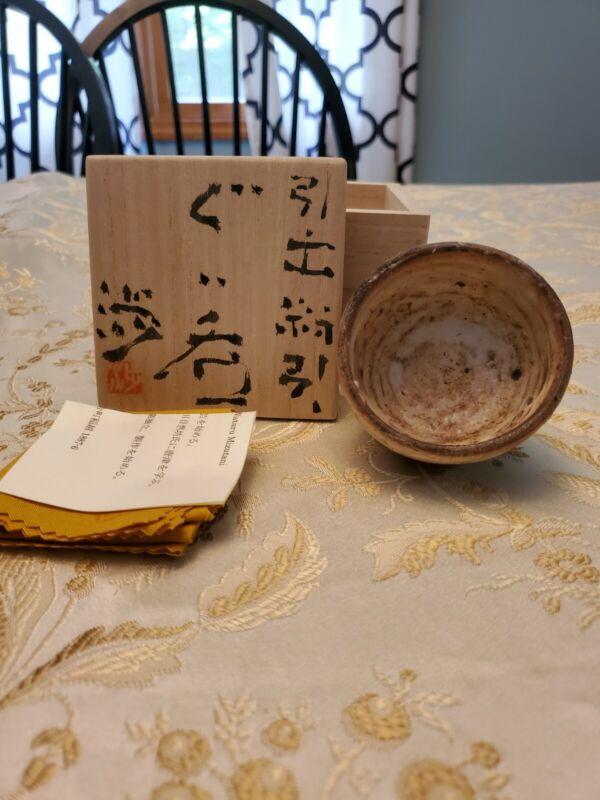 Mizutani Wataru Japanese Hagi Guinomi Cup Sake Pottery