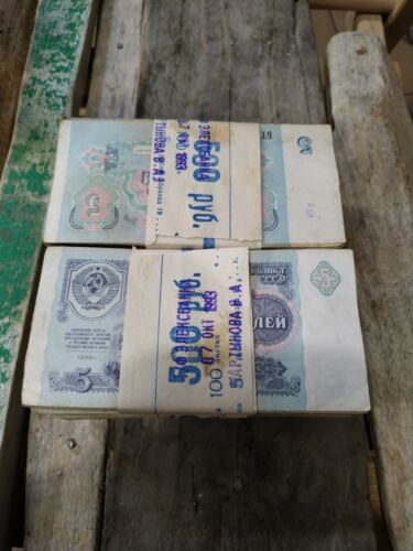 5 rubles 100pcs banknotes of the USSR, Soviet, Russian