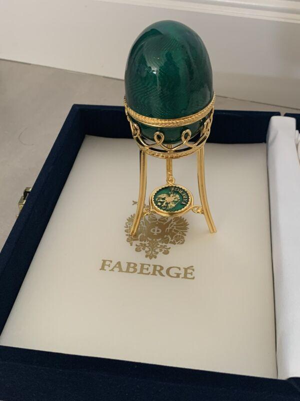Faberge Egg Green