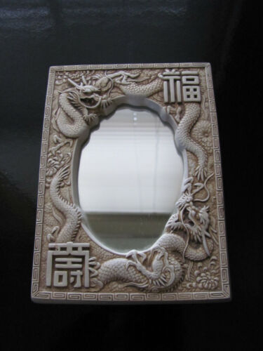 VINTAGE BEAUTIFUL ORNATE ASIAN CHINESE DOUBLE DRAGON CHARACTER PEONY MIRROR