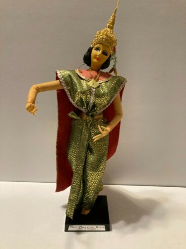 """Vintage Beautiful Thai Classical Doll Made in Thailand 14.5"""""""