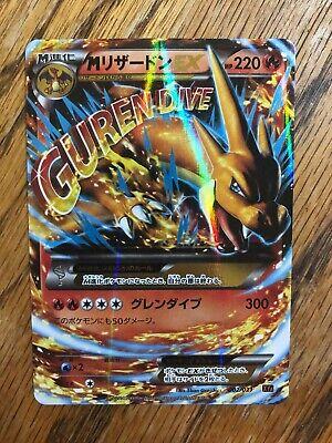 Mega Charizard Ex Japanese Version (Ultra Rare) 002/021 XY Near Mint