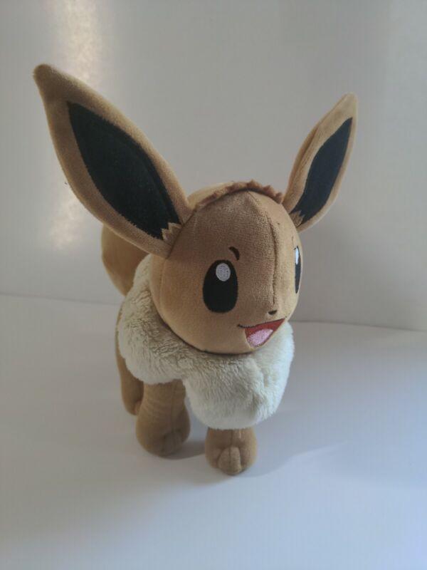 """Pokemon Eevee 8"""" Plush"""
