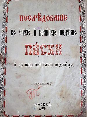 russisches antikes religiöse Buch von 1888 Ostern Easter Pasqua