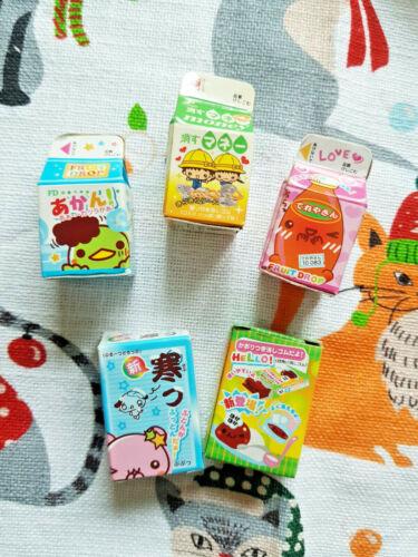 Vintage Milk carton kawaii erasers Japan stationery