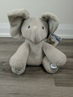 "Baby GUND Animated Flappy the Elephant Stuffed Animal Plush, Gray, 12"" NEW"