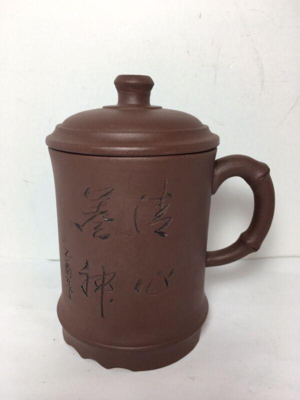 Chinese Tea Infuser Yixing ZiSha Purple Sand Clay Lidded Cup