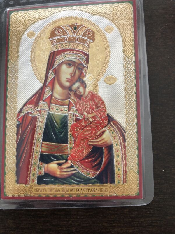 """Mother of God """"Suffering from the  troubles     New Laminated Icon Card 2,5x3,5'"""