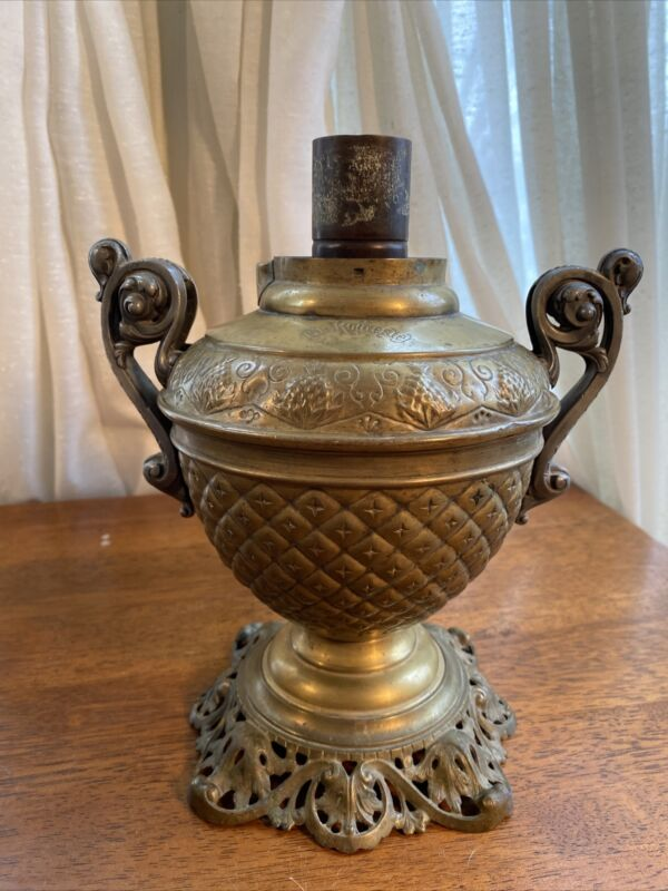 THE ROCHESTER PINEAPPLE W/ HANDLES EMBOSSED BRASS TROPHY URN OIL LAMP BASE
